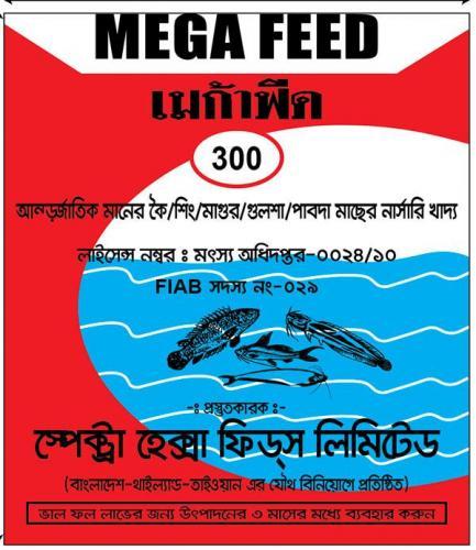mega300