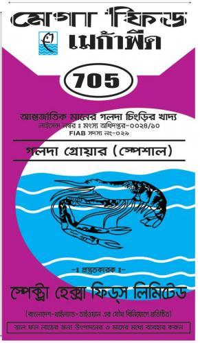 mega705 Golda